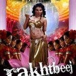 Rakhtbeej movie poster