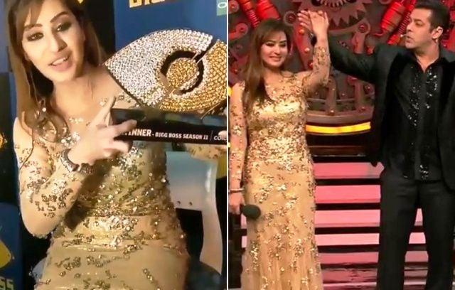Shilpa Shinde Bigg Boss 11 Winner
