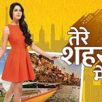 Mrinal K Singh - Tere Shehar Mein