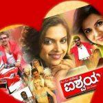 Deepika Padukone's debut film - Aishwarya