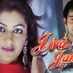 Jiya Jale Poster