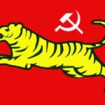 Logo of All India Forward Bloc