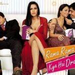 Rama Rama Kya Hai Drama