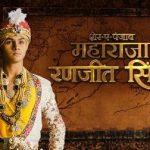 Damanpreet Singh- Sher-e-Punjab: Maharaja Ranjit Singh