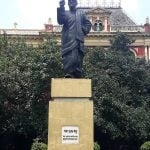 Statue of Sharat Chandra Bose