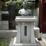Subhas Chandra Bose ashes in temple of (tokyo)