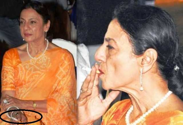 Tanuja Smoking