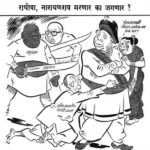 Bal Thackeray Cartoons