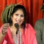 Ghulam Ali Wife Afshan Abbas