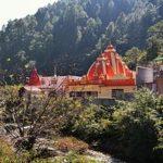 Neem Karoli Baba's Kainchi Dham Ashram Near Nainital