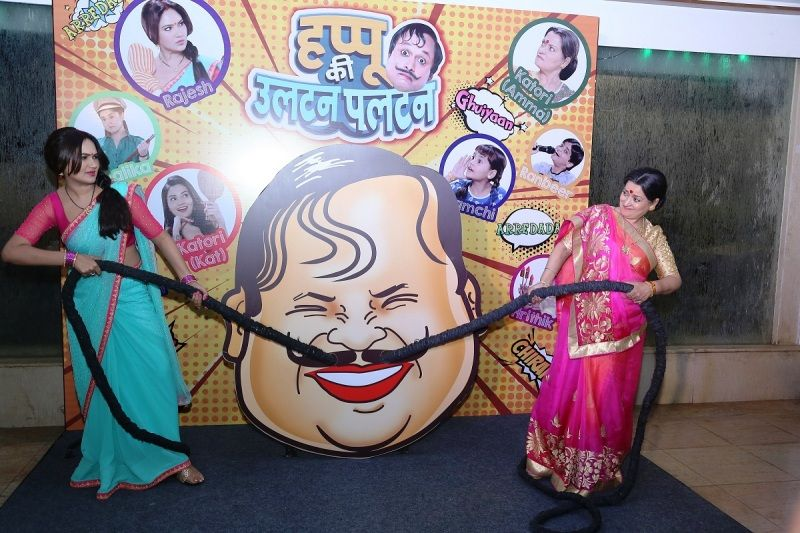 Kamna Pathak During The Promotion Of Happu Ki Ultan Paltan