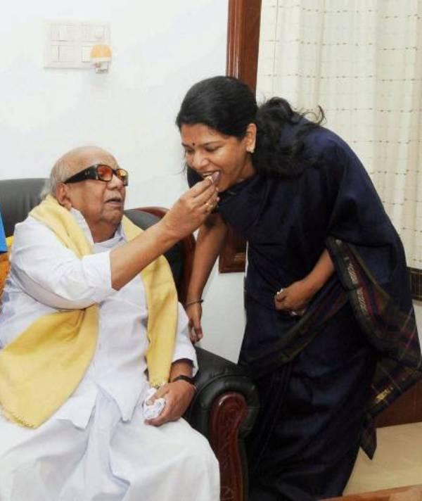 Kanimozhi With Karunanidhi