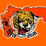 Logo of Shiv Sena Party