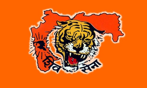Logo of Shiv Sena
