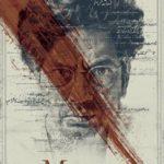 Manto Film 2018
