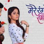 Mere Rang Me Rangne Wali serial
