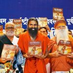 Morari Bapu, Baba Ramdev, Guru Sharnanand, Swami Shukdevanandji And other Spiritual Leaders Release a Book Ahead