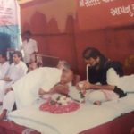 Morari Bapu Sharing Stage With Ahmed Patel to Raise Funds For Sardar Patel Hospital In Gajarat
