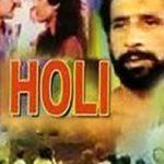 Neeraj Vora - Holi