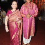 Pandit Shivkumar Sharma With His Wife