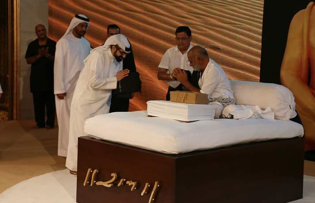 Prince of Abu Dhabi in UAE with Morari Bapu