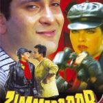 Rajiv Kapoor's Last Movie- Zimmedaar (1990)