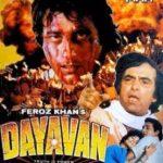 Ramya Krishnan - Dayavan