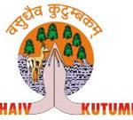 Sadhvi Rithambara's Great Vision