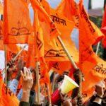 Shiv Sena Election Symbol
