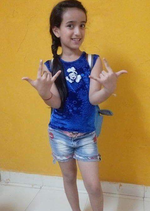 Sia Bhatia