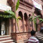 Sri Mridul Krishna Shastri's Shri Radha Sneh Bihari Ashram in Vrindavan
