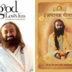 Sri Sri Ravi Shankar's Famous Books