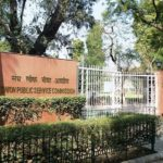 Complete List of UPSC Toppers (1972-2016)