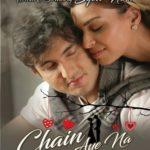 Chain Aye Na