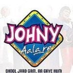 Johny Aala Re