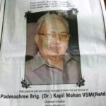 Kapil Mohan Obituary