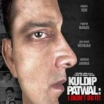 Who is Kuldip Patwal?