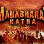 Mahabharat Katha