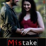 Mistake Bengali Movie