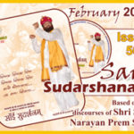 Narayan Sai's Monthly Video Magazine Sai Sudarshanam