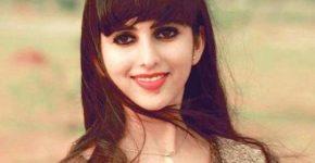 Niveditha Gowda