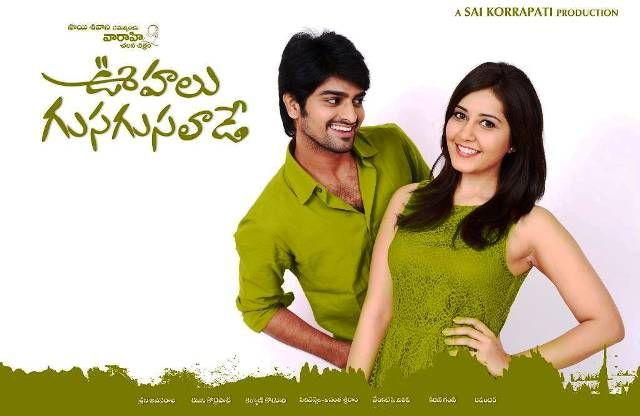 Oohalu Gusagusalade Movie Poster