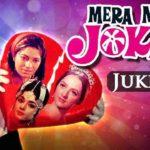 Raj Kapoor's Favourite Movie 'Mera Naam Joker' (1970)