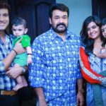 Ramesh Pisharody with Mohanlal, wife, and children