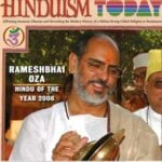 "Rameshbhai Oza In The Magazine- ""Hinduism Today"""