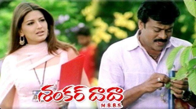 Shankar Dada MBBS Movie Poster