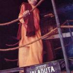 Srila Prabhupada Boarded A Cargo Ship ''Jaladuta''
