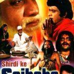 Usha Chavan - Shridi Ke Saibaba