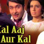Raj Kapoor's Classic Movie 'Kal Aaj Aur Kal'