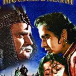 Madhubala's Superhit Movie
